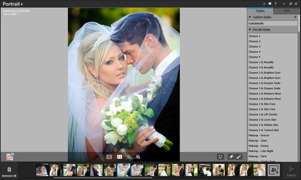 Программа обработки свадебных фотографий