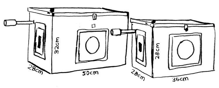Эскиз камеры камра-э-фаори
